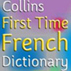 Collind Dictionary